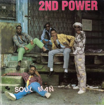 2nd Power - 1991 - Da Soul Man