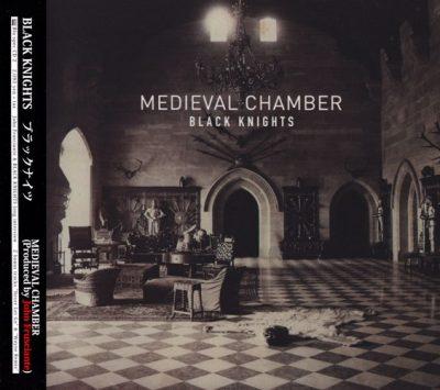 Black Knights - 2014 - Medieval Chamber (Blu-Spec CD 2) (Japan Edition)