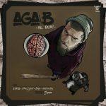 Aga B – 2016 – Al, Bum!