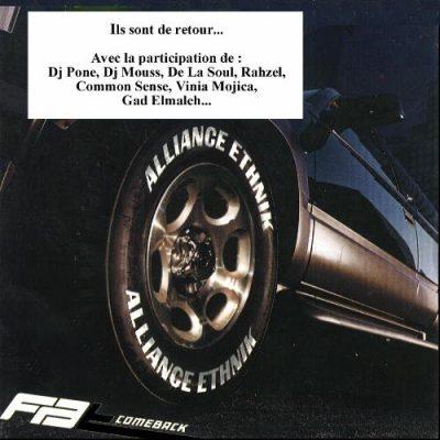 Alliance Ethnik - 1999 - Fat Comeback