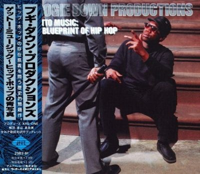 Boogie Down Productions - 1989 - Ghetto Music: The Blueprint Of Hip Hop (Japan Edition)
