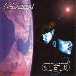 Cipher – 1995 – 360 Degrees
