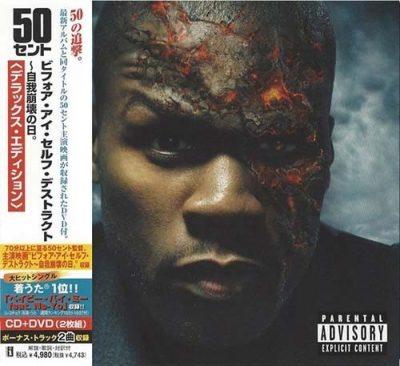 50 Cent - 2009 - Before I Self Destruct (Japan Edition)