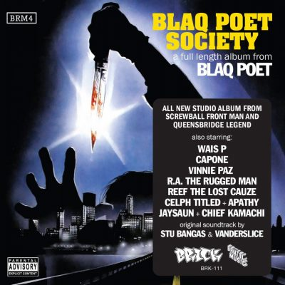 Blaq Poet - 2011 - Blaq Poet Society
