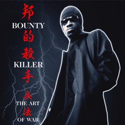 Bounty Killer - 2002 - Ghetto Dictionary: The Art Of War