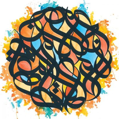 Brother Ali - 2017 - All The Beauty In This Whole Life