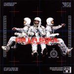 De La Soul – 2001 – AOI: Bionix