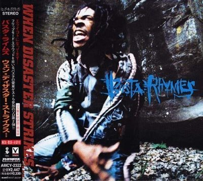Busta Rhymes - 1997 - When Disaster Strikes... (Japan Edition)