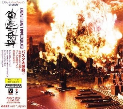Busta Rhymes - 1998 - Extinction Level Event: The Final World Front (Japan Edition)