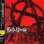 Busta Rhymes – 2000 – Anarchy (Japan Edition)