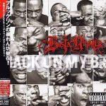Busta Rhymes – 2009 – Back On My B.S. (Japan Edition)