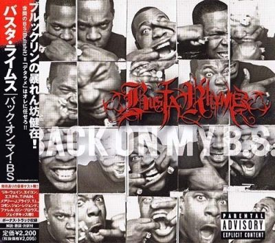 Busta Rhymes - 2009 - Back On My B.S. (Japan Edition)