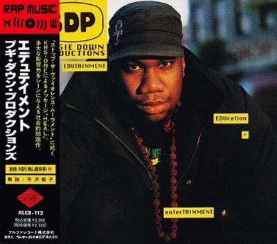 Boogie Down Productions - 1990 - Edutainment (Japan Edition)