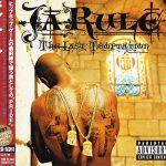 Ja Rule – 2002 – The Last Temptation (Japan Edition)