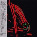 A Tribe Called Quest – 1991 – The Low End Theory (1993-Reissue) (Japan Edition)