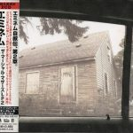 Eminem – 2013 – The Marshall Mathers LP 2 (Deluxe Edition) (1st Japan Press)