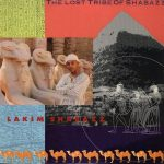 Lakim Shabazz – 1990 – The Lost Tribe Of Shabazz