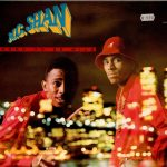 MC Shan – 1988 – Born To Be Wild
