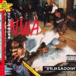 N.W.A. – 1991 – Niggaz4Life (Efil4zaggin) (Japan Edition)