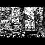 Omniscence – 2013 – Sharp Objects EP