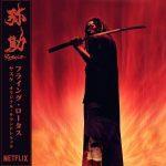 Flying Lotus – 2021 – Yasuke