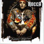 Rocca – 2003 – Amourr Supreme