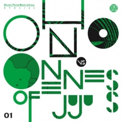 Oh No - 2008 - Oh No vs. Oneness of Juju