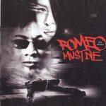 OST – 2000 – Romeo Must Die