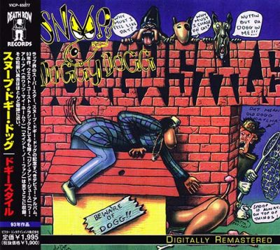 Snoop Dogg - 1993 - Doggystyle (2012-Remastered) (Japan Edition)