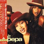 Salt-N-Pepa – 1997 – Brand New (Japan Edition)