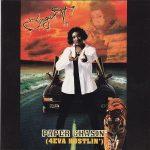 Suga T – 1996 – Paper Chasin' (4eva Hustlin')