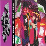 S'Kool Girlz – 1992 – Jus Da 2 Of Us