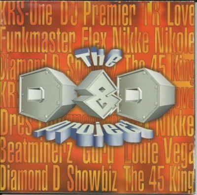 The D&D Project - 1995 - The D&D Project