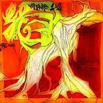 The Grouch & Eligh – 2000 – G & E Music Vol. 1 & 2