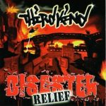 Third Kind – 2006 – Disaster Relief