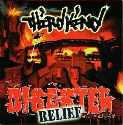 Third Kind - 2006 - Disaster Relief