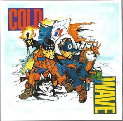 Timeless Truth - 2016 - Cold Wave