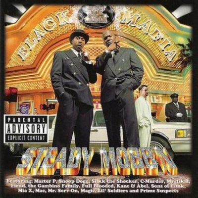 Steady Mobb'n - 1998 - Black Mafia