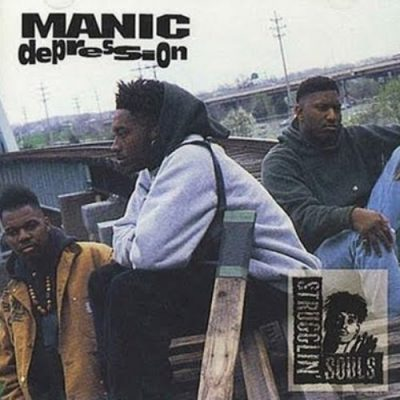 Strugglin' Souls - 1992 - Manic Depression