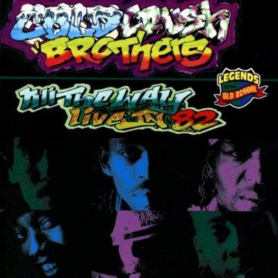 The Cold Crush Brothers - 1994 - All The Way Live In 82
