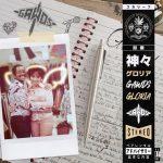 Gawds – 2021 – Gloria (Limited Edition)