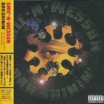 Smif-N-Wessun – 1995 – Dah Shinin' (2006-Japan Edition)