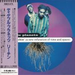 Digable Planets – 1993 – Reachin' (A New Refutation Of Time And Space) (Japan Edition)