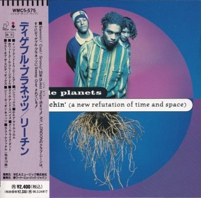 Digable Planets - 1993 - Reachin' (A New Refutation Of Time And Space) (Japan Edition)