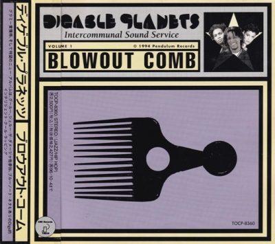 Digable Planets - 1994 - Blowout Comb (Japan Edition)